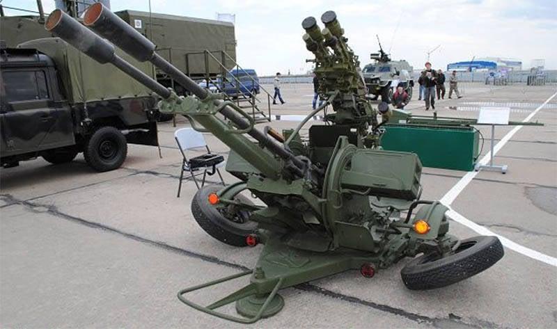 """Foguete-artilharia """"Zushka"""": modernização do ZU-23"""