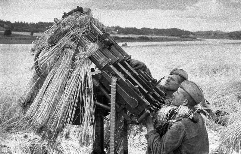 Зенитные средства противовоздушной обороны РККА
