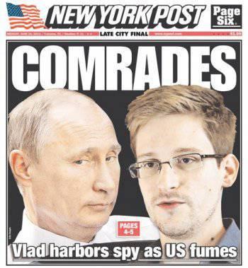 """Мир """"после Сноудена"""""""