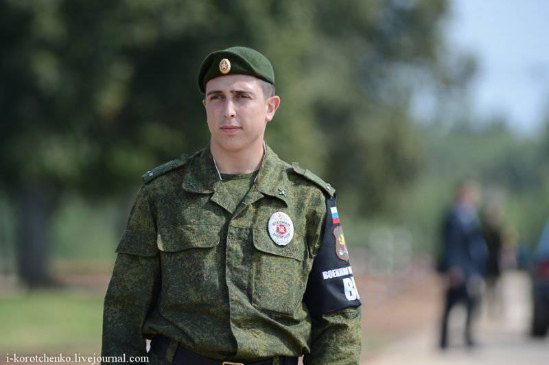 Российская военная полиция: первые фото