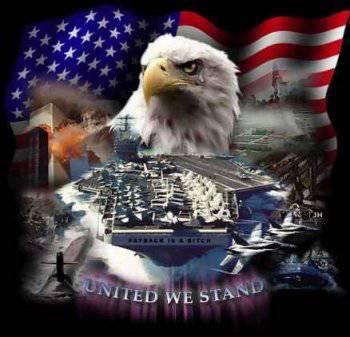 США – банальное националистическое государство