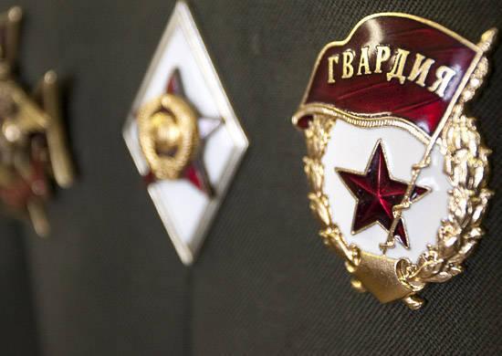 http://topwar.ru/uploads/posts/2013-09/1378092559_110902_gvardia.jpg
