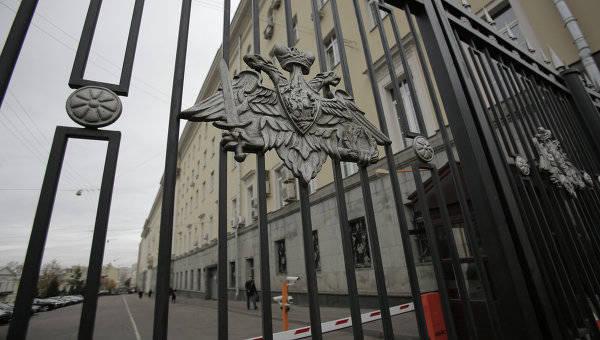 국방부는 하이테크 의료 1 억 루블을 할당했다.