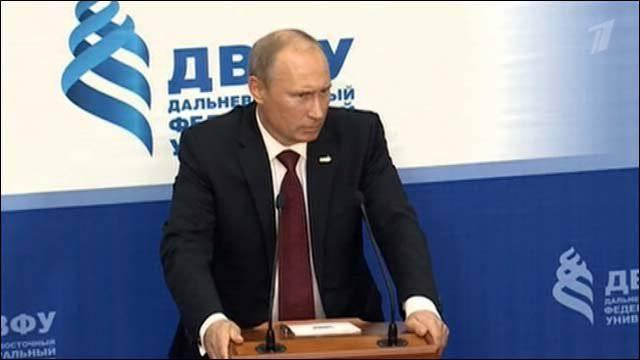 Vladimir Vladimirovich repeats the thesis of Victor Stepanovich
