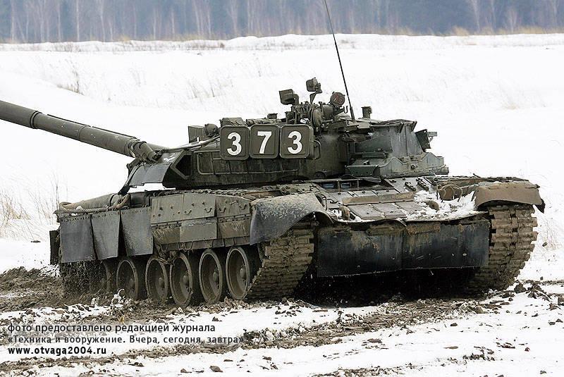 Tanque T-80U - un paso hacia el futuro