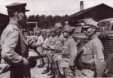 Right story. As the Japanese emperor announced the surrender