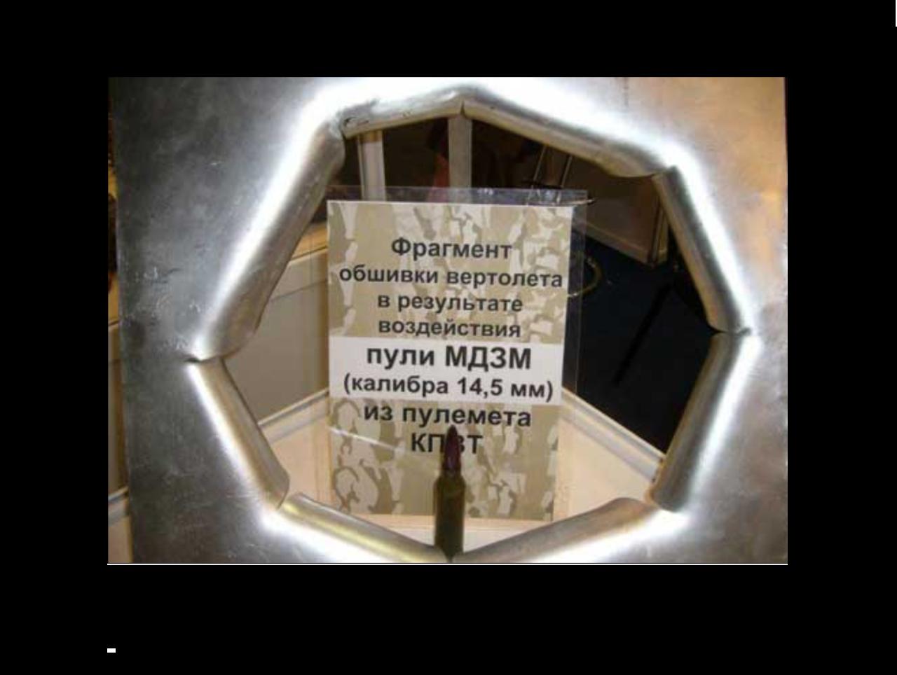 1378510378_obshivka.png