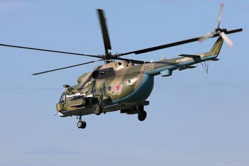 Helikopter madenciliği sistemi VSM-1