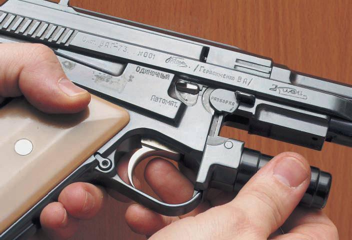 Pistola bezgilzovy automática Gerasimenko VAG-73