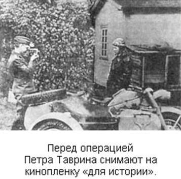 Order: kill Comrade Stalin