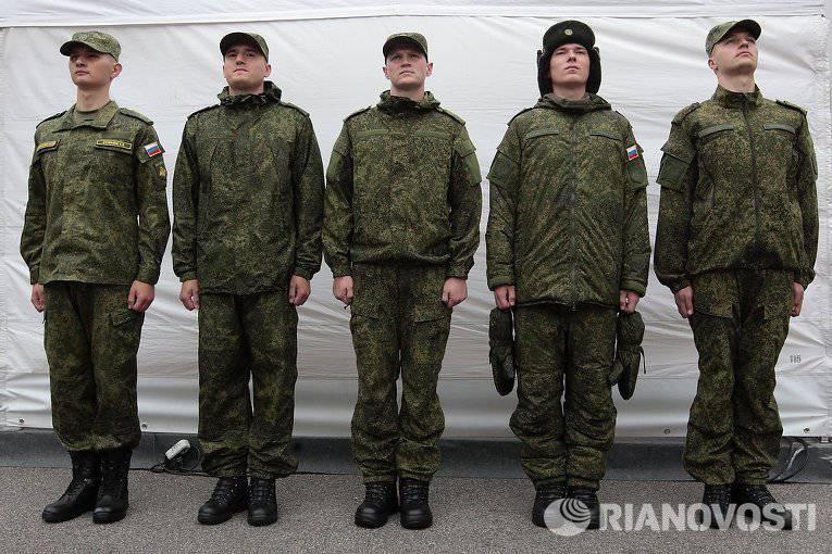 Военная форма нового образца в России: первые данные