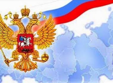 रूस का राष्ट्रीय विचार रूसी लोगों की स्वतंत्रता होना चाहिए