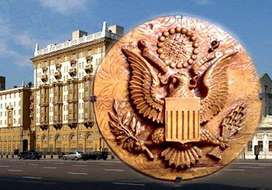 Zlatoust at the American Embassy. Masterpieces of Russian espionage