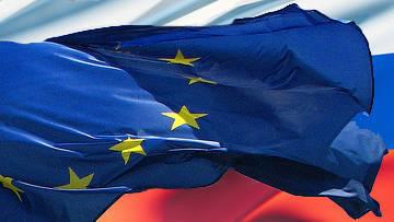 怎么敢? 欧洲议会指责俄罗斯捍卫自己的利益