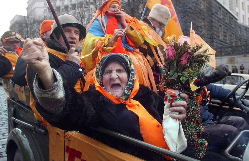 Участники «оранжевой» революции в Украине, осень 2004 года
