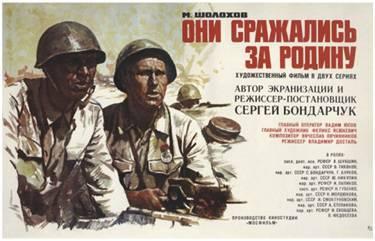 Shoigu gab die Gründung einer Firma bekannt, die einen patriotischen Film produziert