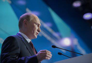 "Vladimir Putin: ""We should be proud of our history and we have something to be proud of"""