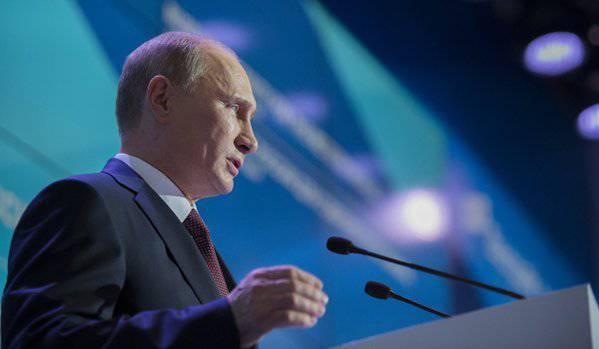 Valdai Teses Vladimir Putin