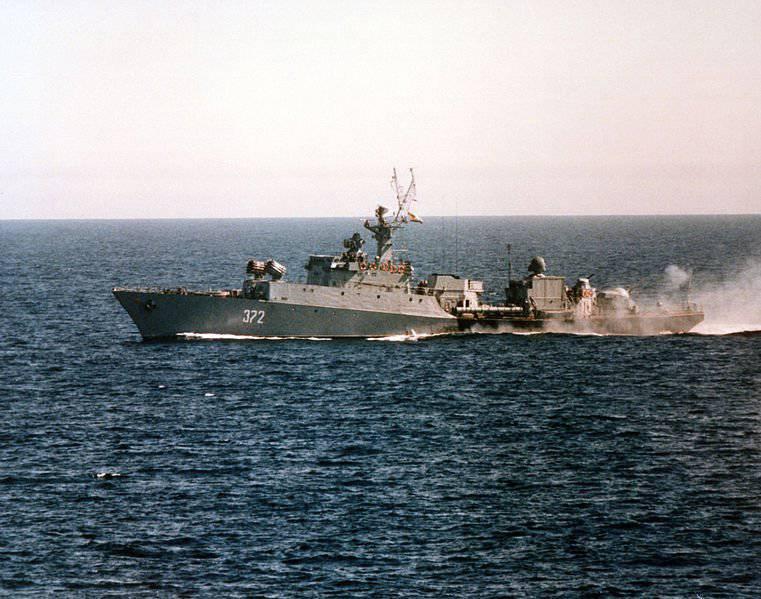Rilevamento di sottomarini stranieri da parte delle forze di sicurezza dell'area idrica