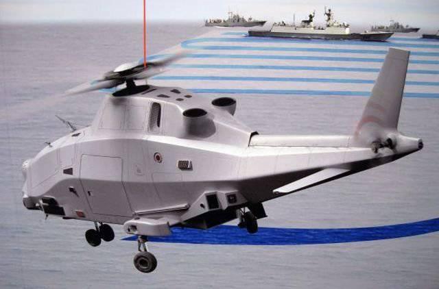 अगस्ता वेस्टलैंड ने एक नया मानवरहित हेलीकॉप्टर पेश किया