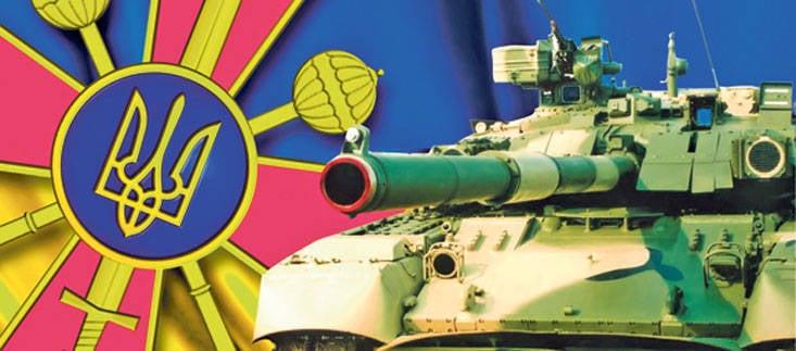 ウクライナは軍を改革しています
