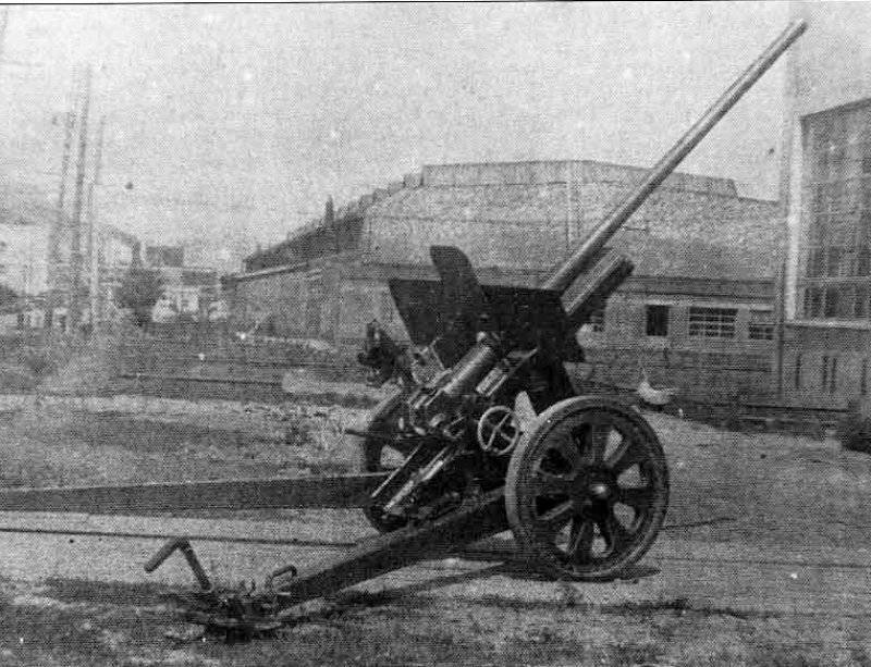 Anti-tank artillery of the Red Army. 2-Part I