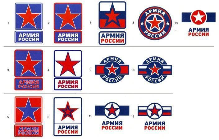 """""""빠른 결과가 나온다."""" 군대 상징의 새 버전을 회의론과 관련된 전공 전문가가 언급합니다."""