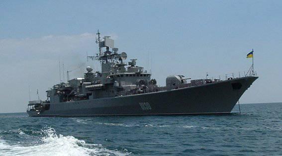 """La frégate """"Hetman Sagaydachny"""" est entrée dans la mer Méditerranée"""