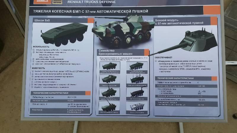 http://topwar.ru/uploads/posts/2013-09/1380251133_774924_original.jpg