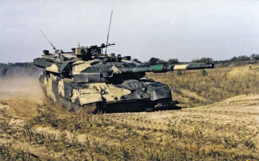 Rischi dell'industria della difesa ucraina