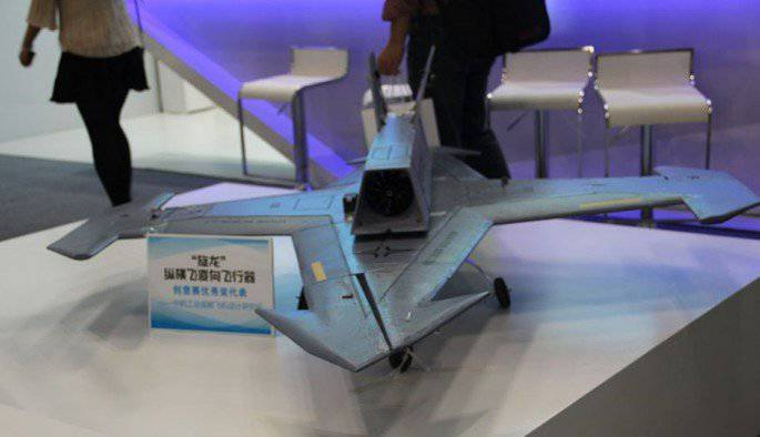 China has begun to develop the aircraft of the future