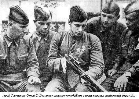 V.N. Pchelintsev (1942) Memorias de un francotirador