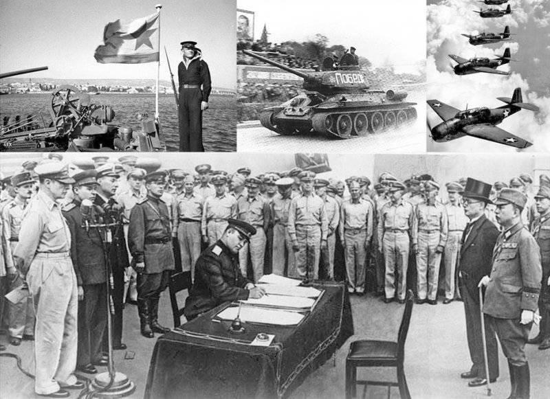 Ретро картинки или интересная история. - 2 сентября - День окончания Второй мировой войны