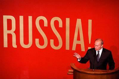 Имидж России в мире ухудшается. Это нормально: самостоятельных не любят