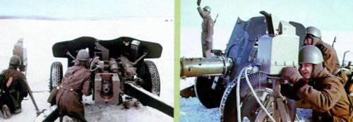 Отечественные танковые ракеты и снаряды