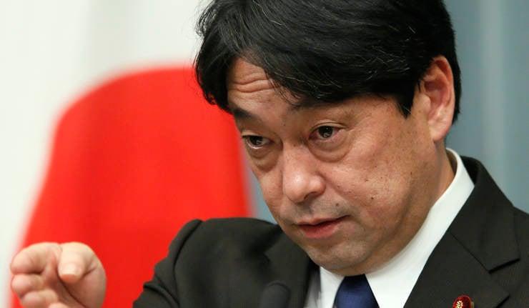 Tokyo déploiera un réseau de drones de reconnaissance