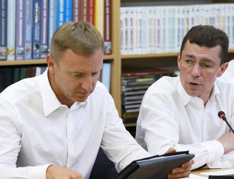 "Vladimir Putin ""pardoned"" ministers"