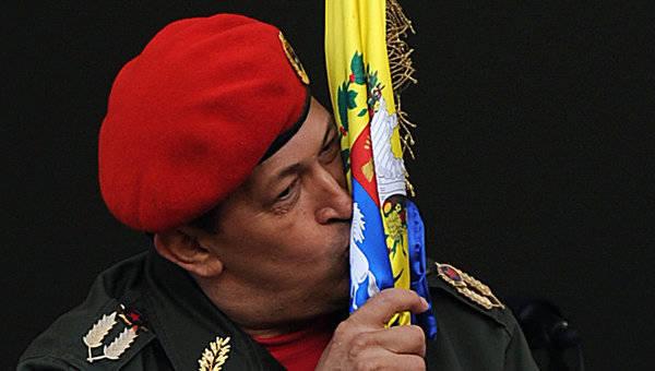 ZHZL. Hugo Chavez