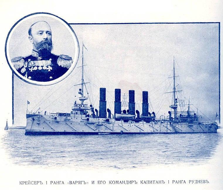 """Stellt fest, russische Admiral. Aus den Erinnerungen des Kommandanten des Kreuzers """"Warjag"""""""