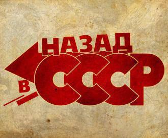 如果苏联幸存下来......