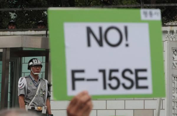 दक्षिण कोरियाई वायु सेना अद्यतन: F-15SE या F-35A?