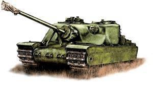 """भारी हमला टैंक A39 (""""टोरॉयज़""""), यूके, 1946 वर्ष"""