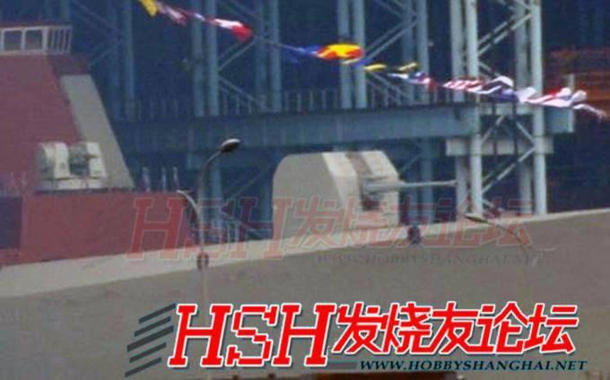 Çin destroyeri pr.052D