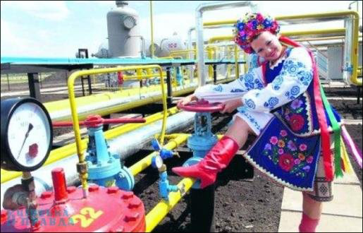 Russia gives money to Ukraine and reduces the price of gas: reality or a hoax?