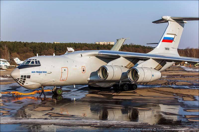 कितना लागत IL-76MD-90A रूस है?