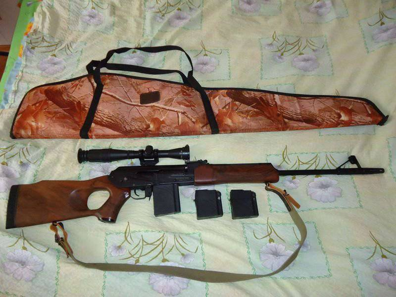 """In the US, upgraded the Russian carbine """"Vepr"""""""
