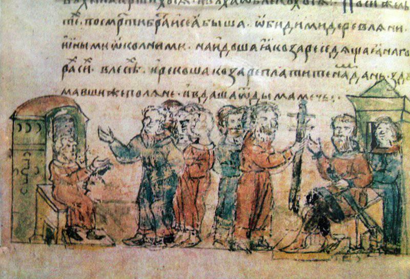 "Sciabola di Svyatoslav sul ""miracolo-yuda"" di Khazar"
