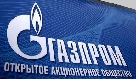 L'Europe essaie de comprendre ce qu'elle veut de Gazprom: soit aimer, soit se prélasser
