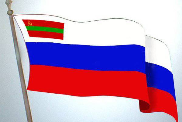 Transnistria with the Russian tricolor?