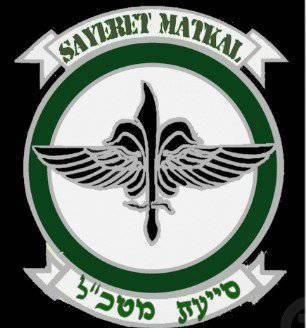 La historia de las fuerzas especiales israelíes. Parte tres